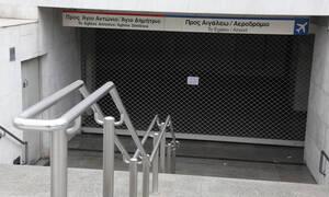 Syndagma, Panepistimio and Omonia metro stations closed due to demonstration