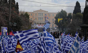 Rally against Prespes Agreement on Sunday in Athens