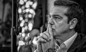 Συλλαλητήριο Μακεδονία: Ο Τσίπρας είδε μόνο Χρυσαυγίτες στην συγκέντρωση