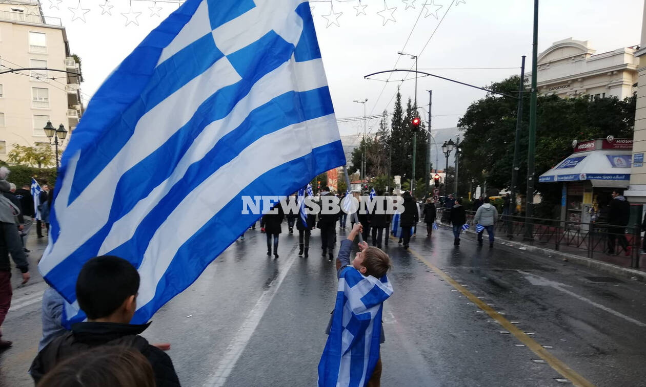 Συλλαλητήριο για τη Μακεδονία - Οι Έλληνες μίλησαν: «Η Μακεδονία είναι μία και είναι ελληνική»