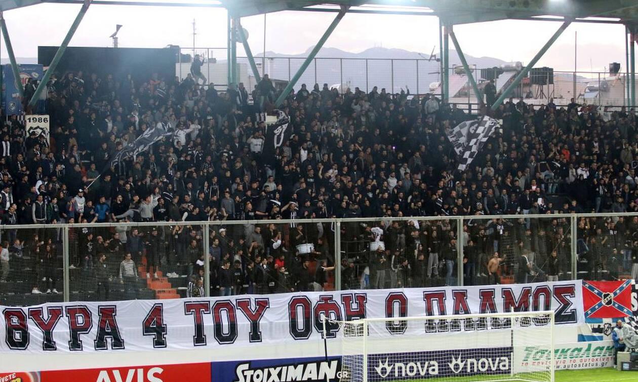Ανατριχίλα! Πανό στην Κρήτη για τη Μακεδονία! (photo)