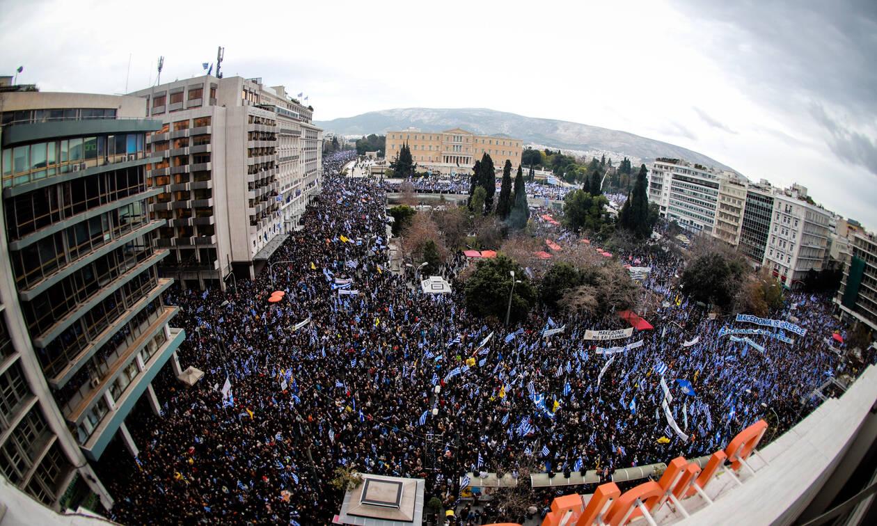 Συλλαλητήριο για τη Μακεδονία: Πόσος κόσμος μαζεύτηκε τελικά στο Σύνταγμα σήμερα;