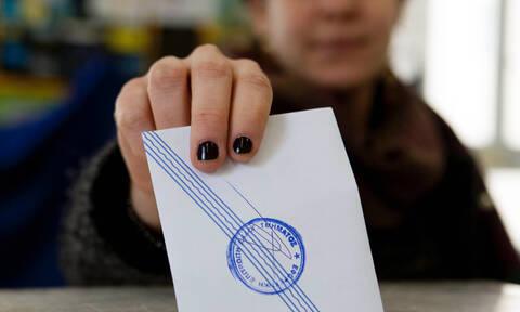 Αν την Κυριακή είχαμε εθνικές εκλογές ποιο κόμμα θα ψηφίζατε;