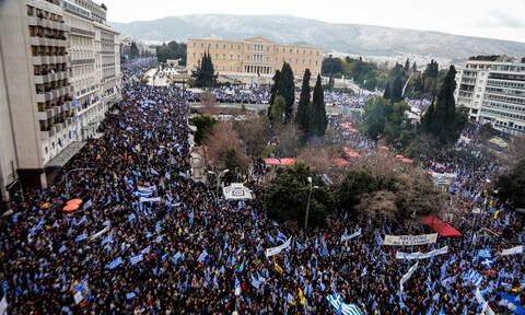 Συλλαλητήριο για τη Μακεδονία: «ΌΧΙ» στη Συμφωνία των Πρεσπών - Εδώ και τώρα δημοψήφισμα