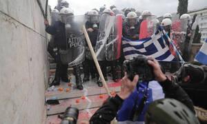 Συλλαλητήριο για τη Μακεδονία: Δολοφονική επίθεση σε βάρος του λαού καταγγέλλουν οι διοργανωτές