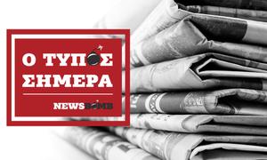 Εφημερίδες: Διαβάστε τα πρωτοσέλιδα των εφημερίδων (21/01)