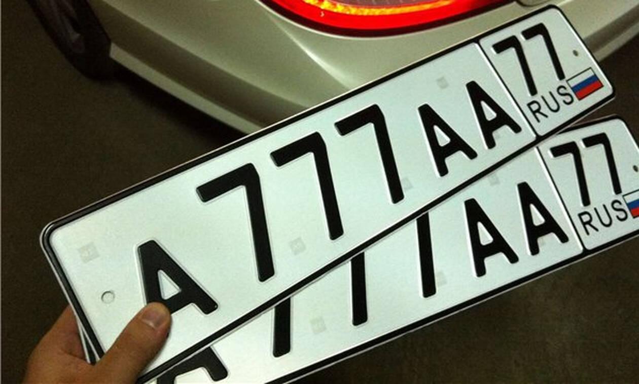 Регистрацию машин в России привяжут к прописке владельца