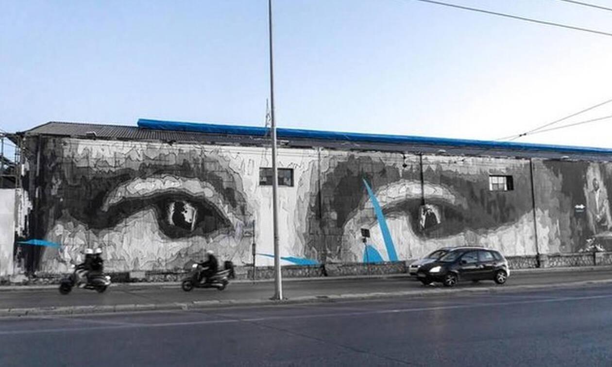 Η τεράστια τοιχογραφία του ΙΝΟ στην οδό Πειραιώς που κλέβει τις εντυπώσεις (photos)