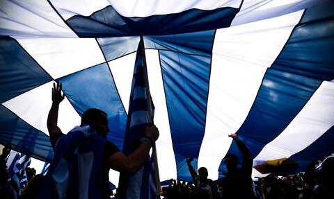 Ελληνάκο, αν ξυπνήσεις, μονομιάς θα `ρθει ανάποδα ο ντουνιάς…