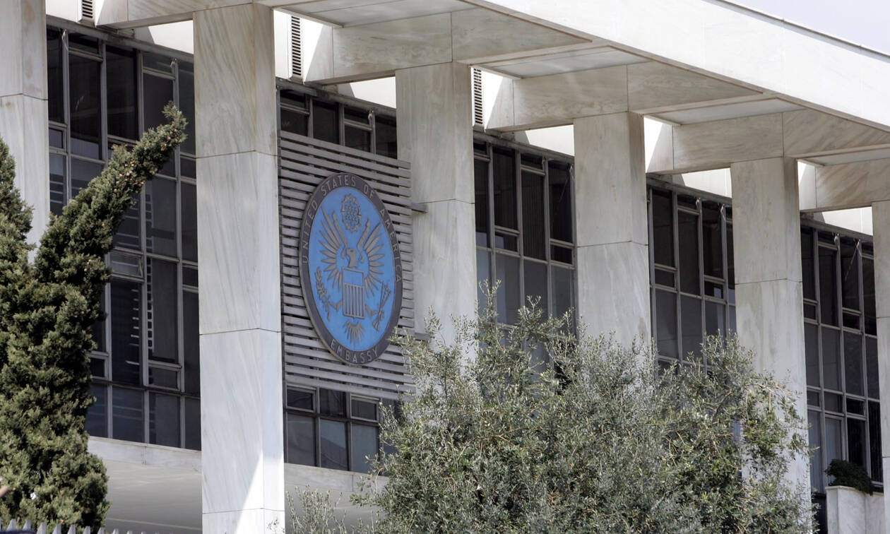 US Embassy in Athens closed