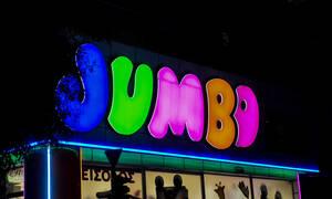 Αυτή είναι η αγορά εκατομμυρίων του Mr. Jumbo στο Κολωνάκι