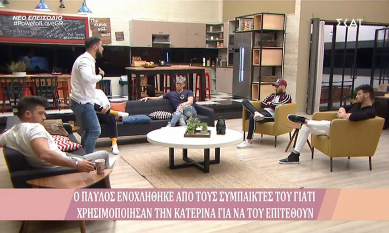 Power of love: Ένταση στο σπίτι των ανδρών: Παύλος: «Αυτό που έκανε ο Φίλιππος στο Gala ήταν ύπουλο»