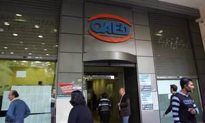 Είσαι άνεργος; Δες ΕΔΩ αν δικαιούσαι έως 36.000 ευρώ από τον ΟΑΕΔ!