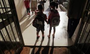 Τριών Ιεραρχών: Ποια ημέρα πέφτει - Τι θα ισχύσει σε νηπιαγωγεία και δημοτικά σχολεία