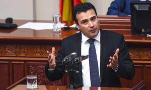 Ραγδαίες εξελίξεις στα Σκόπια: Το ενδεχόμενο πρόωρων εκλογών εξετάζει ο Ζάεφ