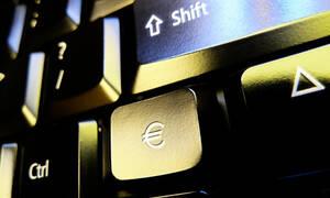 Ηλεκτρονικά οι πληρωμές όλων των βεβαιωμένων οφειλών στο δήμο Πειραιά