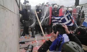 Βίντεο - ΣΟΚ από τα επεισόδια στο συλλαλητήριο για τη Μακεδονία (Vid)