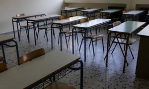 Κλειστά τα σχολεία την Τετάρτη 30 Ιανουαρίου - Δείτε γιατί