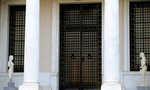 Μαξίμου: Ο Νίμιτς βάζει τέλος στο παραμύθι Μητσοτάκη περί δήθεν επαναδιαπραγμάτευσης