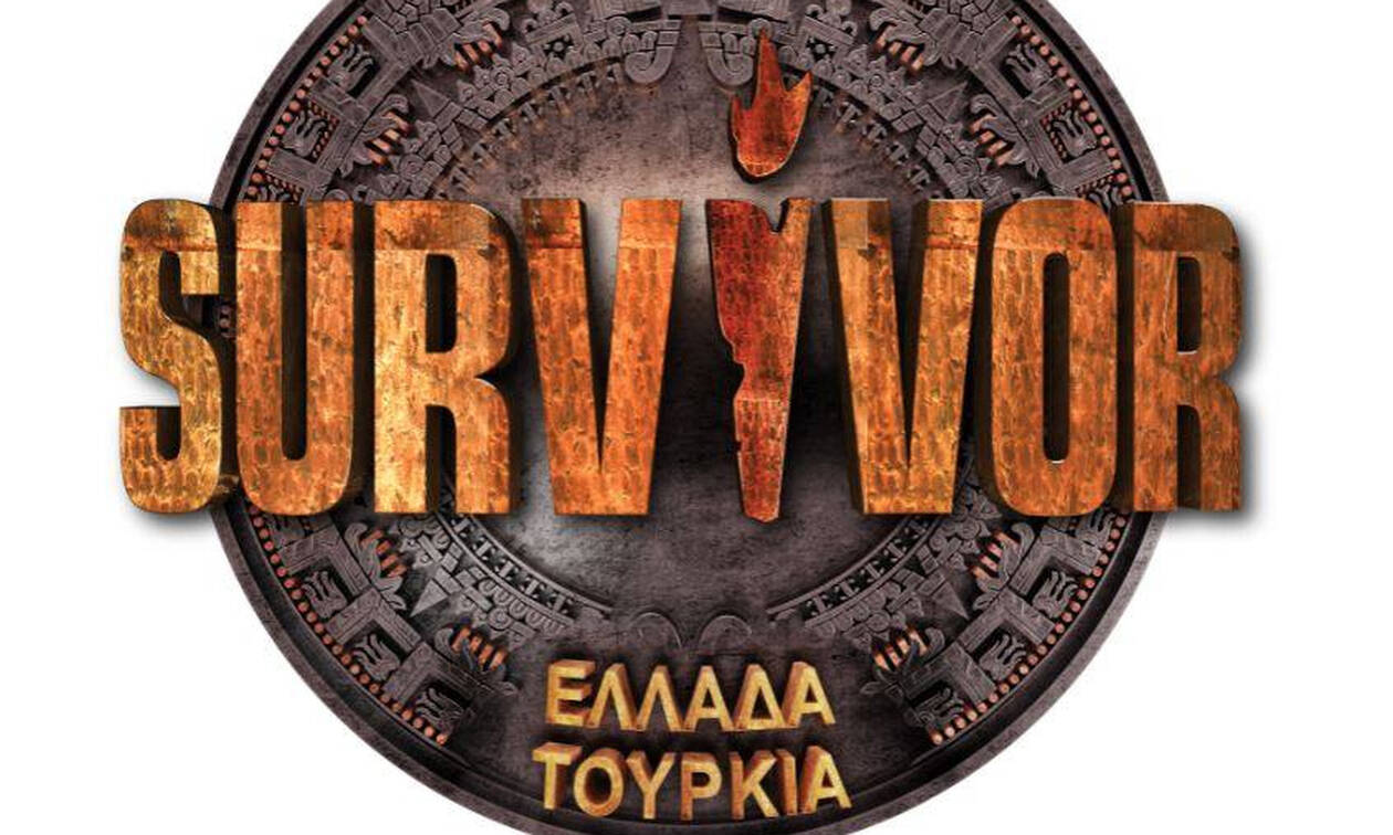 Survivor 2019: Αυτοί είναι οι παίκτες του «Ελλάδα - Τουρκία» (pics)