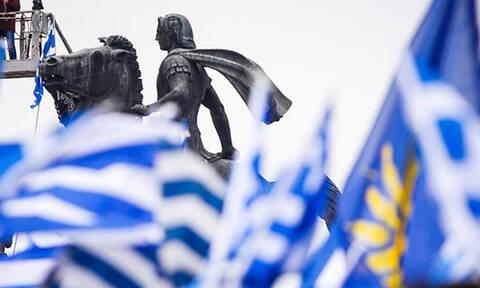 Κανείς δεν μπορεί να αμφισβητήσει την Ιστορία: Το όνομά μας είναι η ψυχή μας (pics&vid)