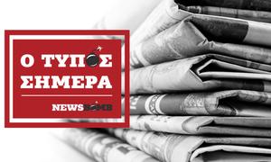 Εφημερίδες: Διαβάστε τα πρωτοσέλιδα των εφημερίδων (24/01)