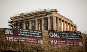 «Όχι στη Συμφωνία Τσίπρα-Ζάεφ»: Πανό κατά της Συμφωνίας των Πρεσπών στην Ακρόπολη