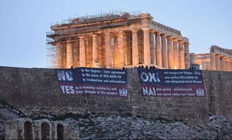 На Акрополе греческие коммунисты вывесили панно с протестами против Преспанского соглашения