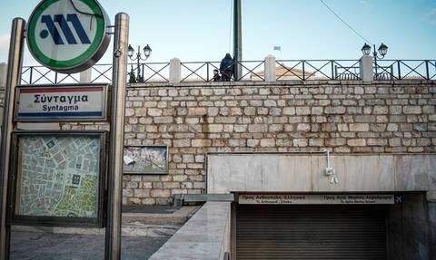 Συλλαλητήριο Σύνταγμα: Κλείνουν σταθμοί του Μετρό και δρόμοι - «Φρούριο» η Αθήνα