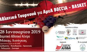Το ΙΕΚ ΑΛΦΑ πρωτοπορεί, διοργανώνοντας Αθλητικό Τουρνουά ΑμεΑ για 1η φορά στην Ελλάδα