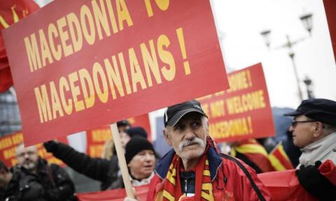 Προκαλεί το «Ουράνιο Τόξο»: Είμαστε μέλη της εθνικής Μακεδονικής μειονότητας στη βόρεια Ελλάδα