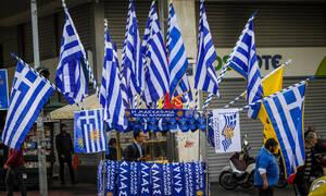 Συμφωνία των Πρεσπών: Μαθητές και αγρότες διαδήλωσαν στην Λάρισα (pics+vids)