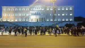 Συγκέντρωση στο Σύνταγμα κατά της Συμφωνίας των Πρεσπών - Ποιοι δρόμοι είναι κλειστοί