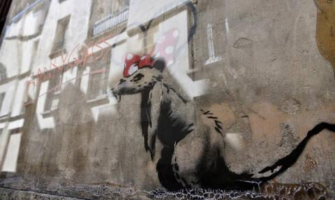 Μυστήριο στο Τόκιο: «Κρυμμένο» έργο του Banksy από το 2009 (pics)