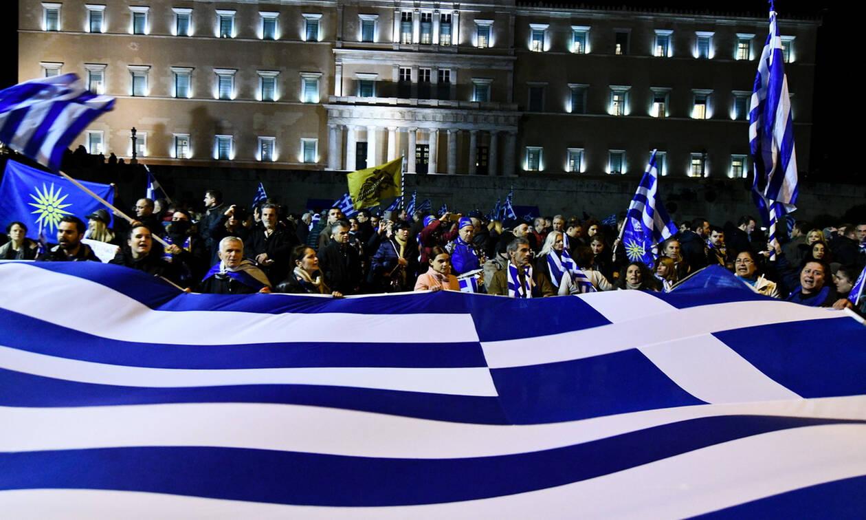 Συλλαλητήριο Σύνταγμα: Νέα συγκέντρωση στη Βουλή για τη Μακεδονία