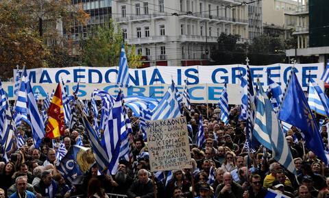 Δείτε σε πέντε λεπτά όλη την αλήθεια για τη Συμφωνία των Πρεσπών και τη Μακεδονία (Vid)