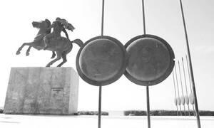 Μακεδονία: Τετέλεσται... Επωλήθη