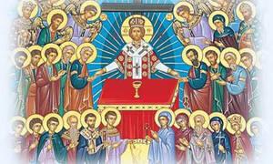 Τι είναι Άγιος και τι Όσιος;
