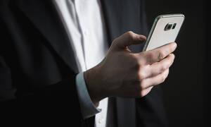 Κίνα: Νέα εφαρμογή σου αποκαλύπτει αν ο διπλανός σου... χρωστάει!
