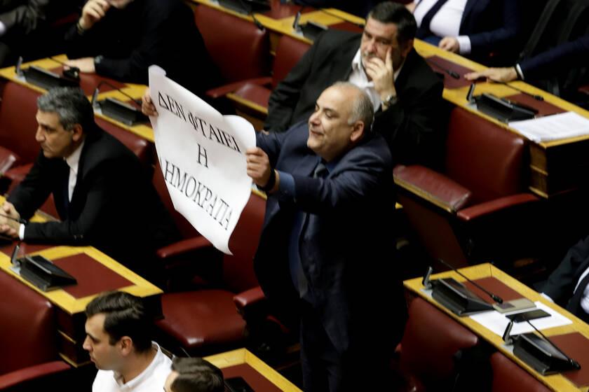 Ο βουλευτής της Ένωσης Κεντρώων, Γιάννης Σαρίδης αναρτά πανό στη Βουλή