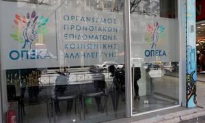 ΟΠΕΚΑ: Πότε ξεκινούν οι ηλεκτρονικές αιτήσεις για τις προνοιακές παροχές αναπηρίας