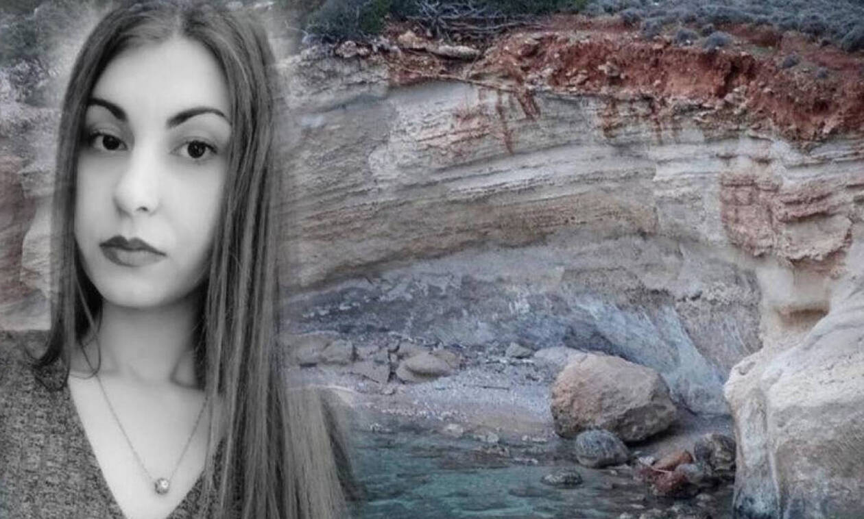 Ελένη Τοπαλούδη: Ανατριχίλα - Στη δημοσιότητα τα ντοκουμέντα της φρικτής δολοφονίας
