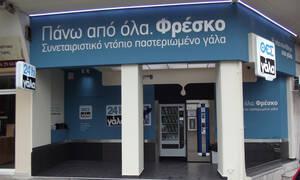 ΘΕΣγάλα: Υπέβαλε αίτηση πτώχευσης