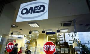 ΟΑΕΔ: Αυτά είναι τα τρία επιδόματα που δίνει ο Οργανισμός μετά το τέλος του επιδόματος ανεργίας