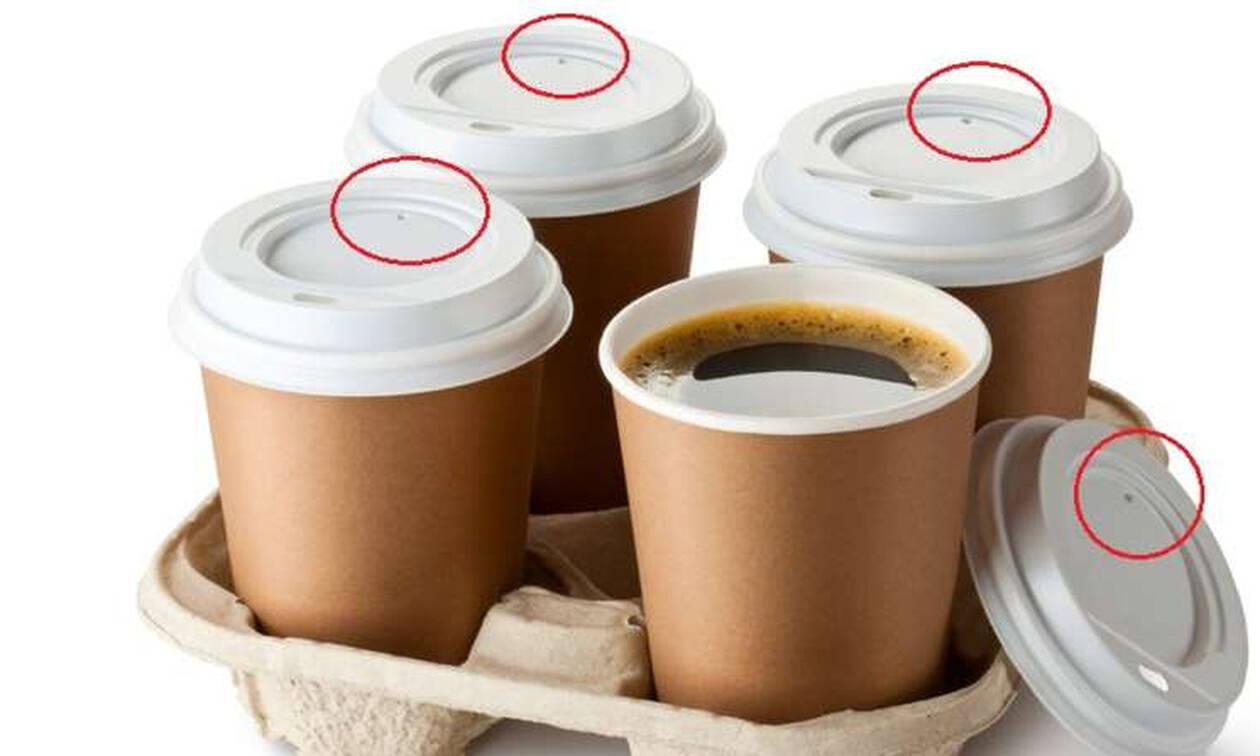 Σε τι χρησιμεύει η μικρή τρυπούλα στο καπάκι του καφέ; (photos)