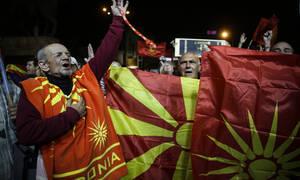 Αυτή είναι η χώρα που σπεύδει να αναγνωρίσει την «Βόρεια Μακεδονία»