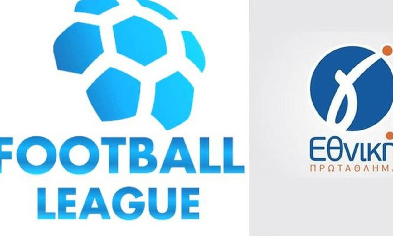 Live Chat: Τα αποτελέσματα στη Football League και στη Γ' Εθνική (27/01)