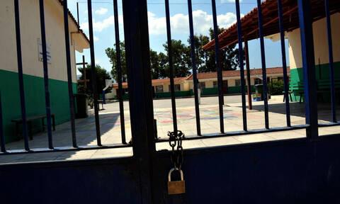 Τριών Ιεραρχών: Την Τετάρτη θα είναι ανοιχτά ή κλειστά τα σχολεία; Αυτή είναι η απάντηση