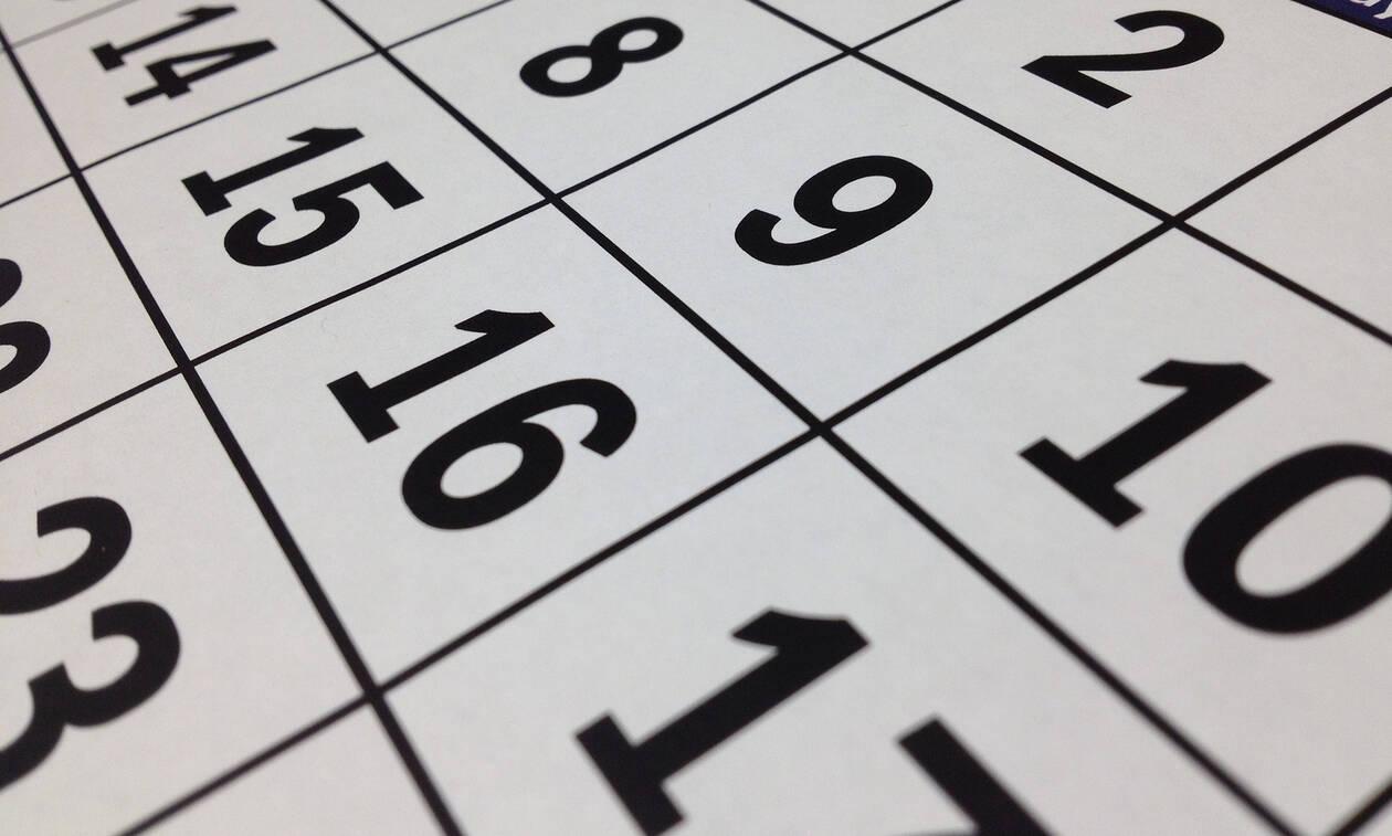 Αργίες 2019: Πότε «πέφτουν» Πάσχα, Καθαρά Δευτέρα και Αγίου Πνεύματος – Ποια είναι τα τριήμερα