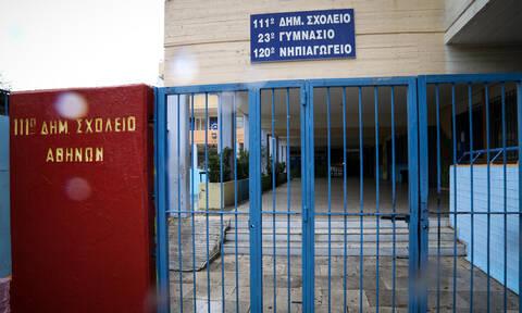 Τριών Ιεραρχών: Κλειστά σχολεία σε όλη τη χώρα την Τετάρτη